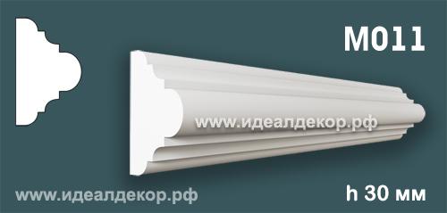 Продается m011 (гипсовый молдинг с гладким профилем) по цене 168 руб.