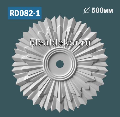Продается rd082-1 потолочная розетка из гипса c рисунком по цене 1750 руб.