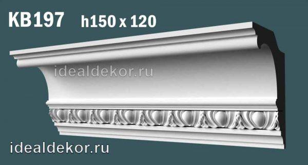 Продается kb197 гипсовый карниз потолочный с орнаментом по цене 950 руб.
