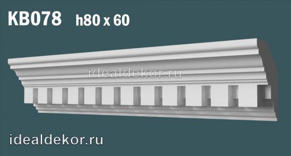 Продается kb078 гипсовый карниз с декором по цене 716 руб.