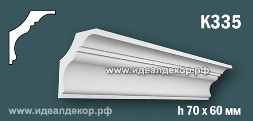 Продается к335 (гипсовый карниз с гладким профилем) по цене 388 руб.