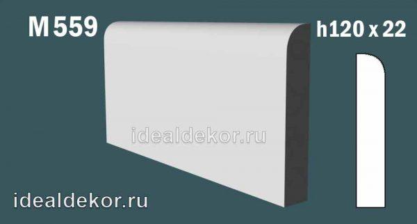 Продается м559 напольный плинтус из гипса по цене 385 руб.