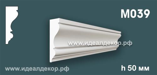 Продается m039 (гипсовый молдинг с гладким профилем) по цене 231 руб.