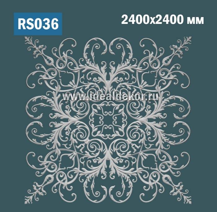 Продается rs036 потолочная розетка из гипса сборная по цене 32500 руб.