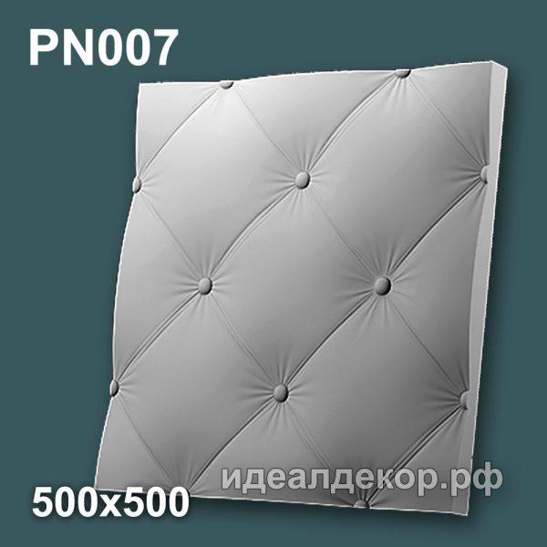Продается pn007 - 3d панель из гипса стеновая по цене 832 руб.