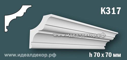 Продается к317 (гипсовый карниз с гладким профилем) по цене 388 руб.