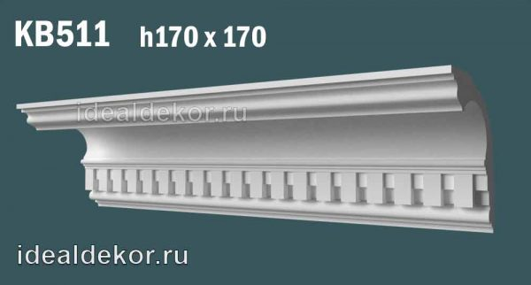 Продается kb511 гипсовый карниз с декором - h170x170мм по цене 1402 руб.