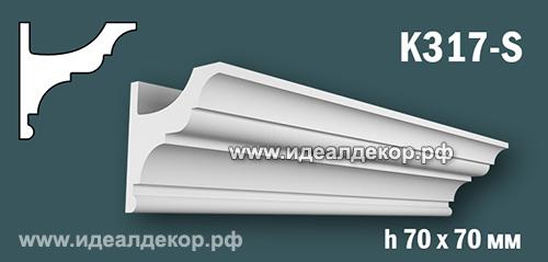 Продается карниз для скрытой подсветки из гипса (карниз гипсовый) k317-s по цене 388 руб.