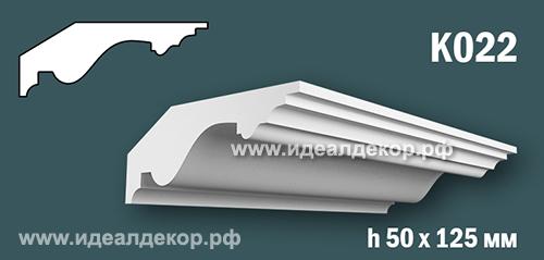 Продается к022 (гипсовый карниз с гладким профилем) по цене 693 руб.