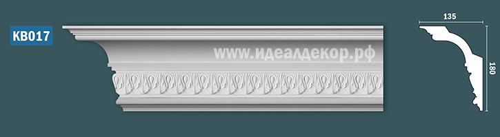 Продается kb017 гипсовый карниз с декором по цене 1220 руб.
