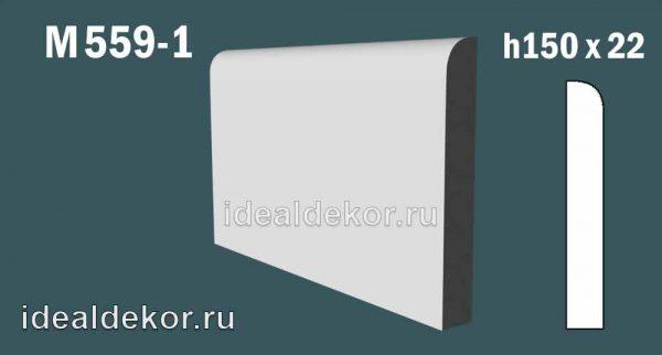 Продается м559-1 напольный плинтус из гипса по цене 515 руб.