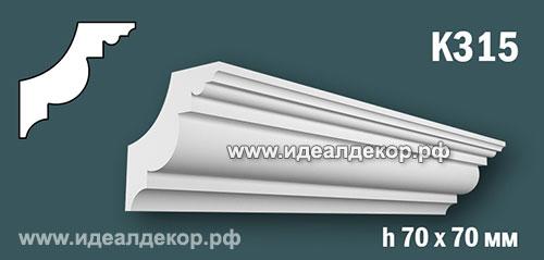 Продается к315 (гипсовый карниз с гладким профилем) по цене 388 руб.