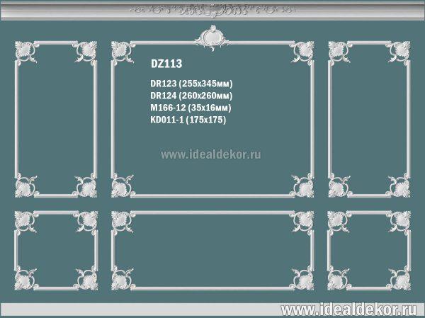 Продается dz113 декоративная рамка из гипса на стену по цене 21985 руб.