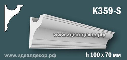 Продается карниз для скрытой подсветки из гипса (карниз гипсовый) k359-s по цене 594 руб.