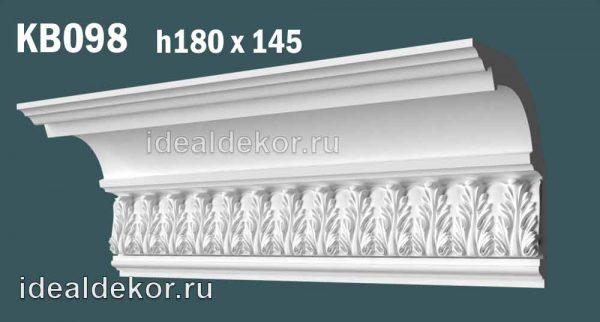 Продается kb098 гипсовый карниз с декором по цене 1350 руб.
