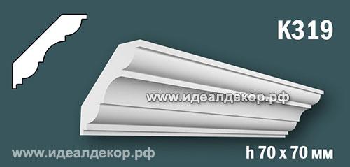 Продается к319 (гипсовый карниз с гладким профилем) по цене 388 руб.