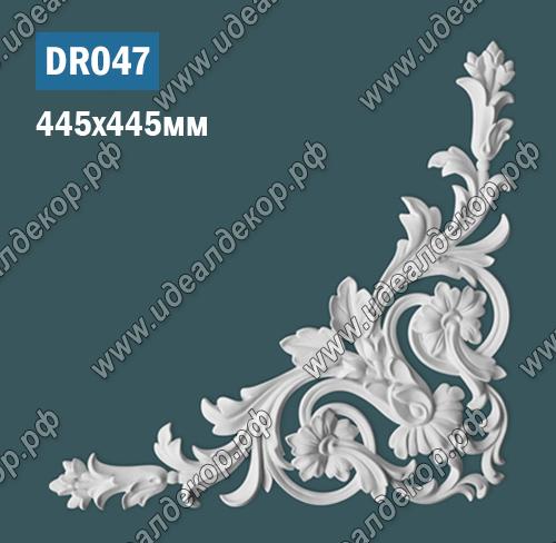 Продается dr047 потолочный угол из гипса по цене 1499 руб.