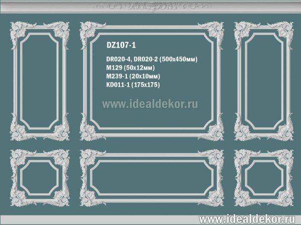 Продается dz107-1 декоративная рамка из гипса на стену по цене 33780 руб.