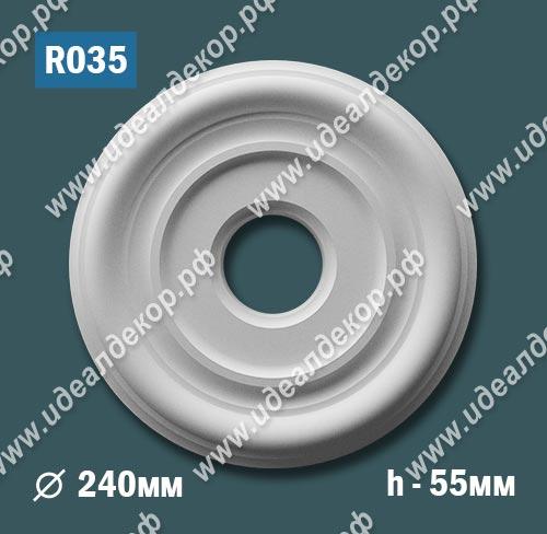 Продается розетка потолочная из гипса r035 по цене 388 руб.