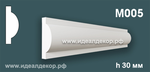 Продается m005 (гипсовый молдинг с гладким профилем) по цене 168 руб.