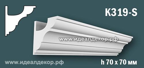 Продается карниз для скрытой подсветки из гипса (карниз гипсовый) k319-s по цене 388 руб.