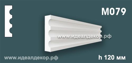 Продается m079 (гипсовый молдинг с гладким профилем) по цене 555 руб.