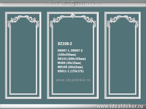 Продается dz108-2 декоративная рамка из гипса на стену по цене 27580 руб.