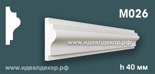 Продается m026 (гипсовый молдинг с гладким профилем) по цене 199 руб.