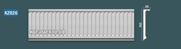 Продается kz026 гипсовый карниз сборный со скрытой подсветкой - h255х60мм по цене 1772 руб.