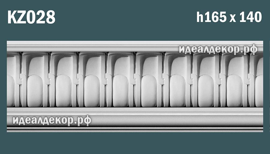 Продается kz028 гипсовый карниз сборный со скрытой подсветкой по цене 1283 руб.