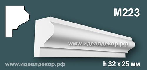 Продается m223 (гипсовый молдинг с гладким профилем) по цене 168 руб.