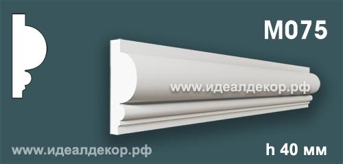 Продается m075 (гипсовый молдинг с гладким профилем) по цене 199 руб.
