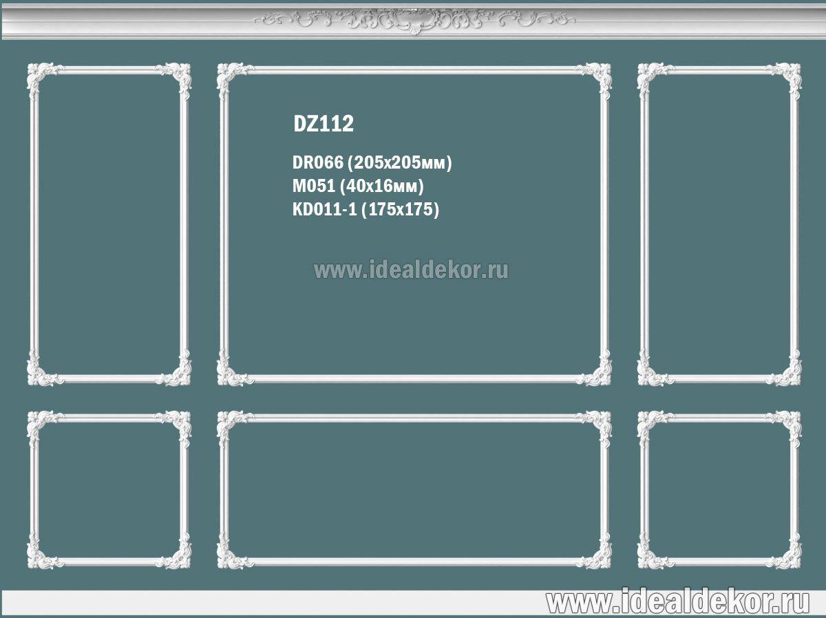 Продается dz112 декоративная рамка из гипса на стену по цене 14395 руб.