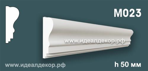 Продается m023 (гипсовый молдинг с гладким профилем) по цене 231 руб.