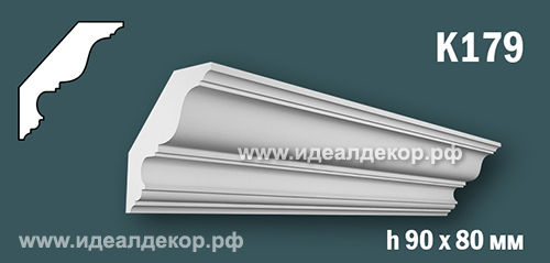Продается к179 (гипсовый карниз с гладким профилем) по цене 499 руб.