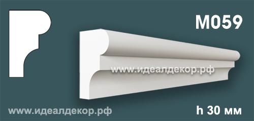 Продается m059 (гипсовый молдинг с гладким профилем) по цене 168 руб.