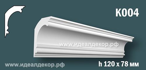 Продается к004 - потолочный плинтус гипсовый (карниз с гладким профилем) по цене 665 руб.