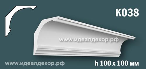 Продается к038 (гипсовый карниз с гладким профилем) по цене 555 руб.