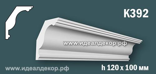 Продается к392 (гипсовый карниз с гладким профилем) по цене 665 руб.