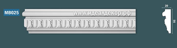 Продается mb025 (гипсовый молдинг с декором) по цене 0 руб.