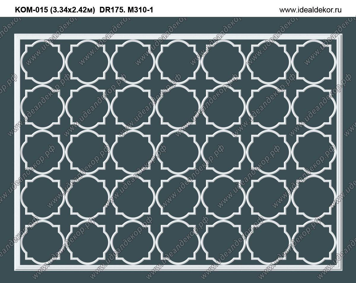 Продается kom015 потолочный декор из гипса геометрический по цене 23150 руб.