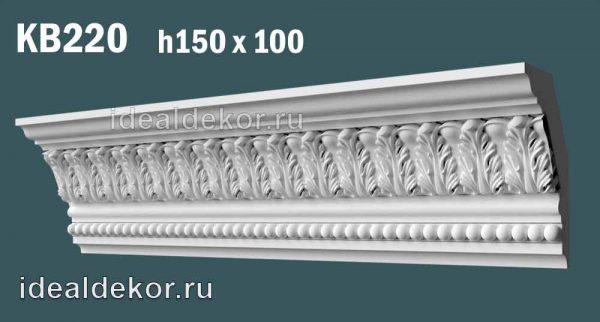 Продается kb220 гипсовый карниз с декором по цене 1320 руб.