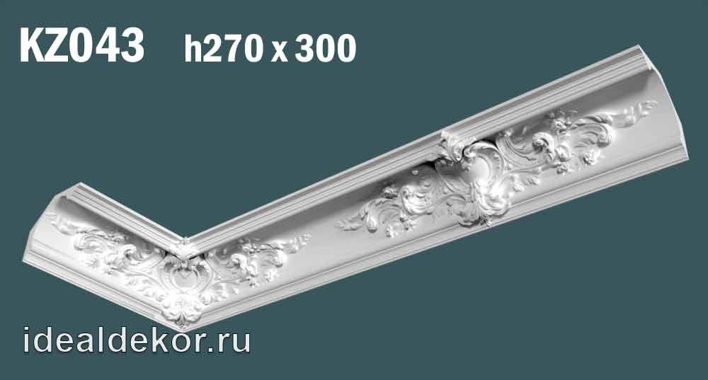 Продается kz043 гипсовый карниз сборный по цене 2200 руб.