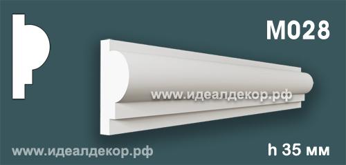 Продается m028 (гипсовый молдинг с гладким профилем) по цене 194 руб.