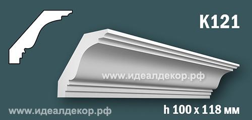 Продается к121 (гипсовый карниз с гладким профилем) по цене 665 руб.