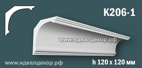 Продается к206-1 (гипсовый карниз с гладким профилем) по цене 665 руб.