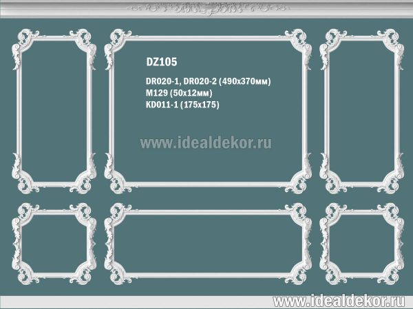 Продается dz105 декоративная рамка из гипса на стену по цене 25400 руб.