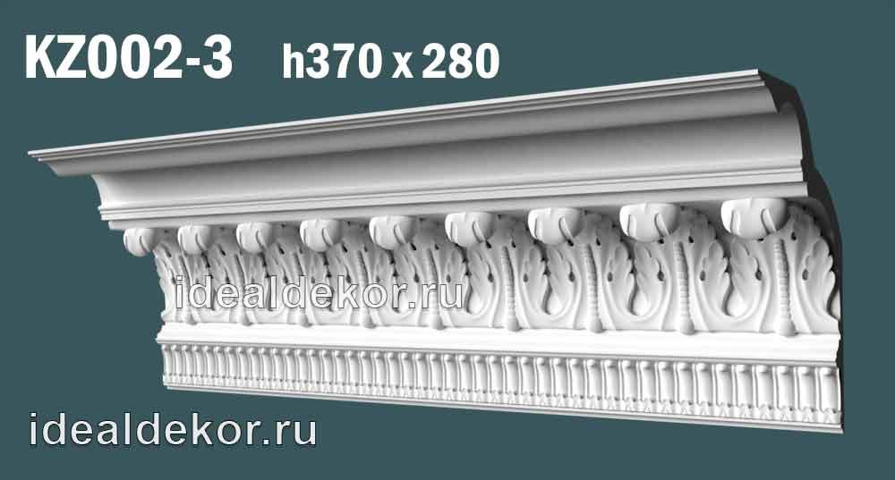 Продается kz002-3 гипсовый карниз сборный - h370х280мм по цене 3086 руб.