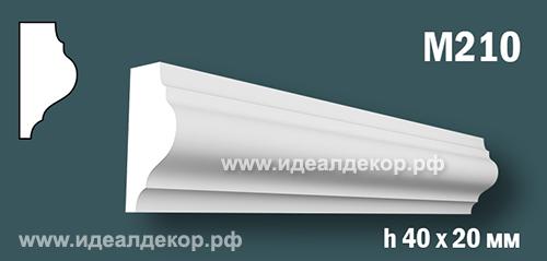 Продается m210 (гипсовый молдинг с гладким профилем) по цене 199 руб.