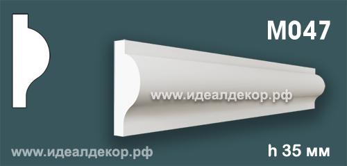 Продается m047 (гипсовый молдинг с гладким профилем) по цене 194 руб.